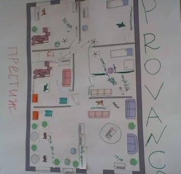 Схема салона №1